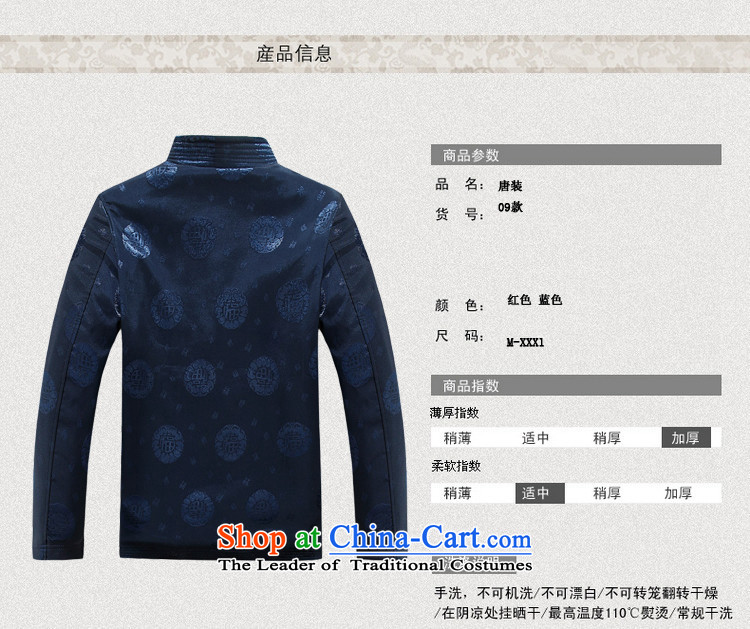 Rollet HIV from older men Fall/Winter Collections father add warm lint-free single row manually detained collar blue XXXL Tang Picture, prices, brand platters! The elections are supplied in the national character of distribution, so action, buy now enjoy more preferential! As soon as possible.