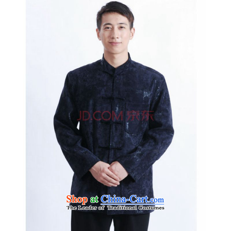 Shanghai, optimization options Tang Dynasty Men long-sleeved national costumes men Tang jackets collar embroidery Tang Jacket?-B On Cyan?XL