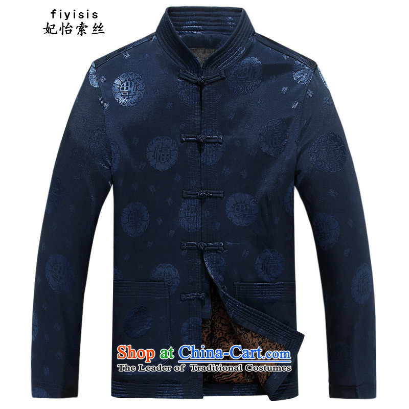 Princess Selina Chow (fiyisis) winter clothing in Tang Dynasty older men Tang dynasty elderly persons in the life long-sleeved clothing jacket from older Tang cotton coat dad boxed blue velvet jacket�170