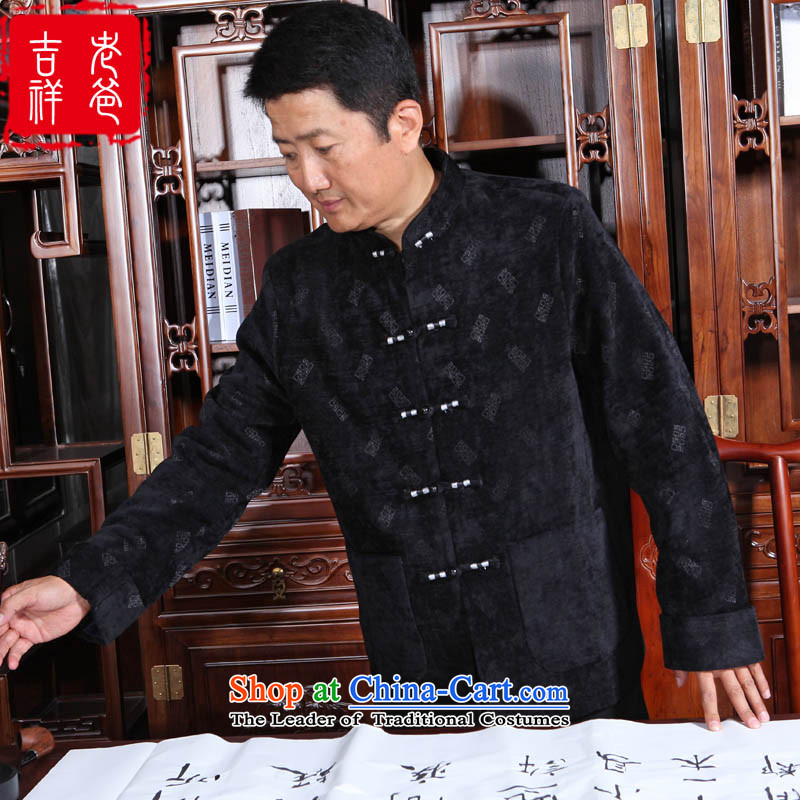 Dad, lint-free cloth banquet leisure auspicious Tang blouses, older men fall and winter coats dad installed China wind birthday gift pack Black 180/2XL( grandpa recommendations 156-170 catty through)