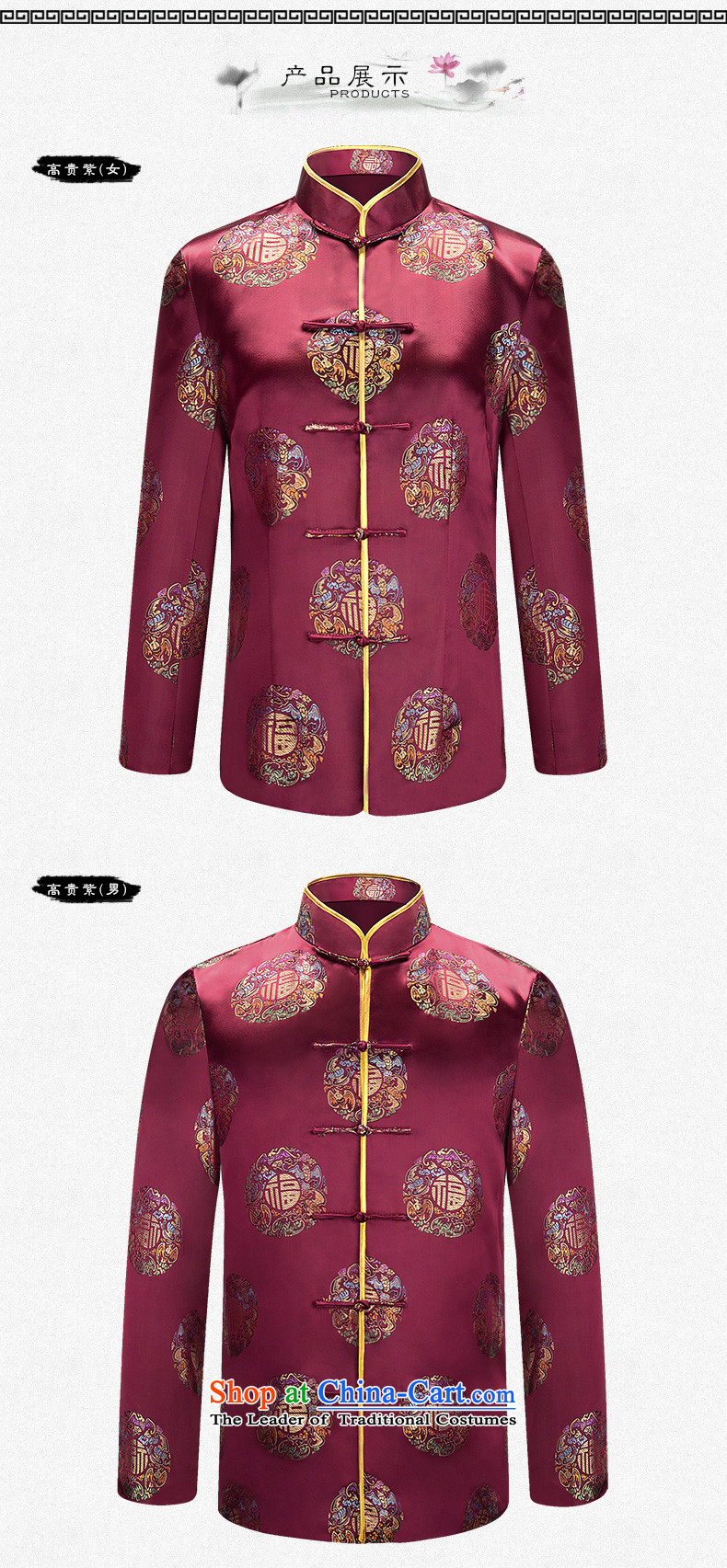The fall of the new China ILELIN2015 wind load retro mother Tang father jackets Birthday Celebrated attired in the life of the elderly couple shirt and contemptuous of purple male聽XL Photo, prices, brand platters! The elections are supplied in the national character of distribution, so action, buy now enjoy more preferential! As soon as possible.