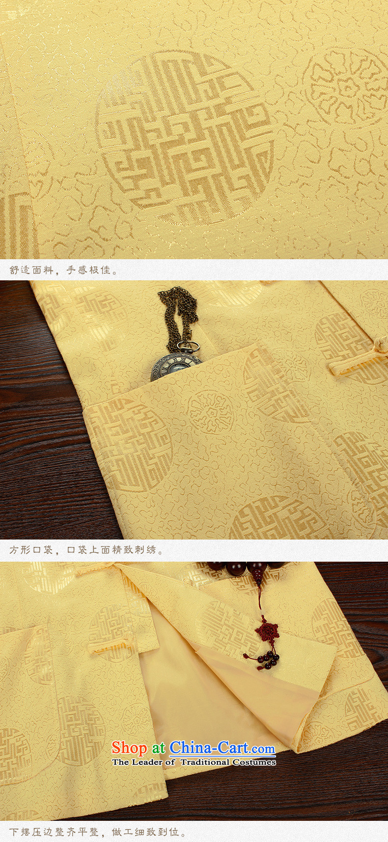 The fall of the new China ILELIN2015 wind men's father retro Tang jackets of older persons in the national costumes of Grandpa Chinese Dress Chinese red聽185 pictures, prices, brand platters! The elections are supplied in the national character of distribution, so action, buy now enjoy more preferential! As soon as possible.
