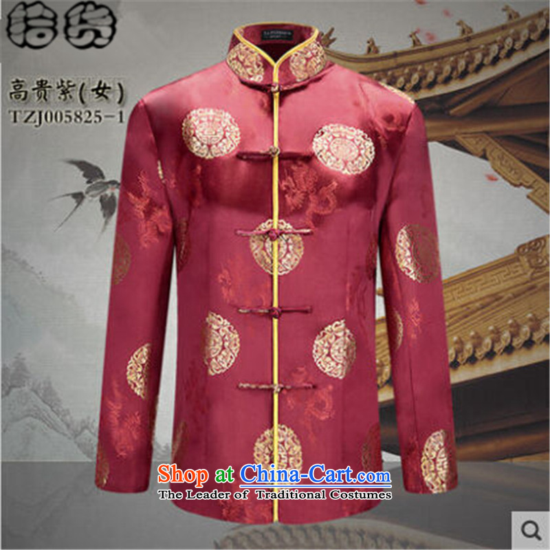 The 2015 autumn pickup of older persons in the new couple Tang dynasty men's birthday Hi Dad Grandpa Chinese Dress banquet men and women of noble woman聽XXXL Purple