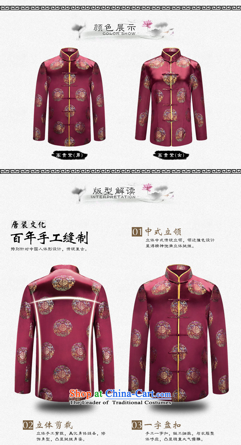 The 2015 autumn pick new older women and men in Tang Dynasty couples happy taxi birthday wedding Long-sleeve elderly Chinese Tang jackets Tang dynasty, noble men and women first female聽XL Photo, prices, brand platters! The elections are supplied in the national character of distribution, so action, buy now enjoy more preferential! As soon as possible.