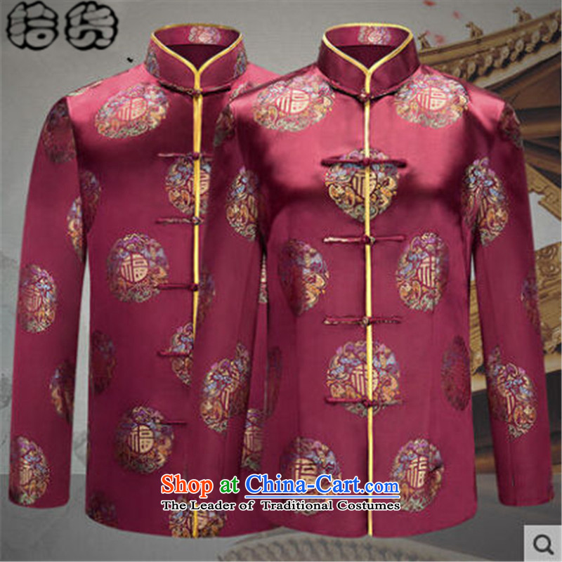 The 2015 autumn pick new older women and men in Tang Dynasty couples happy taxi birthday wedding Long-sleeve elderly Chinese Tang jackets Tang dynasty, noble men and women first female?XL