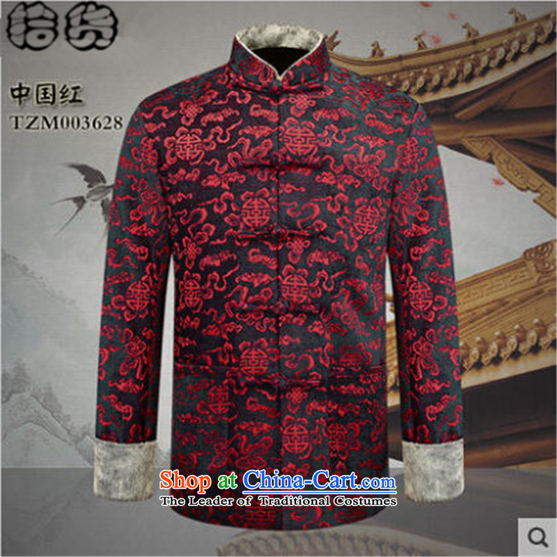 The Fall 2015 pickup) Older Tang blouses men too Soo Chinese dress jacket ascendant of the banquet and chinese red?185