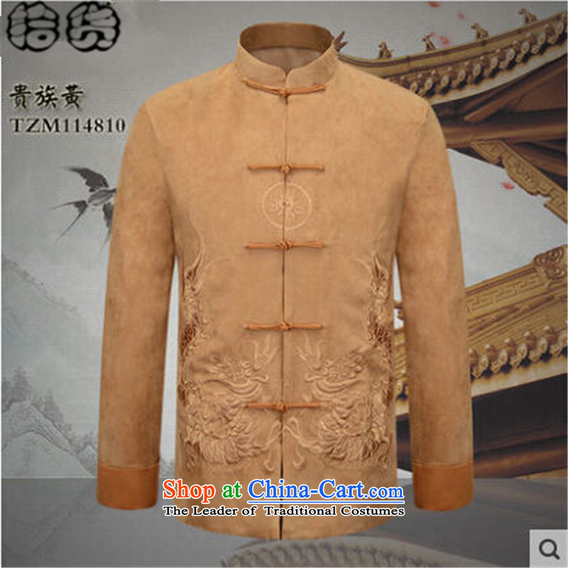 The Fall 2015 pickup_ older men Tang Jacket Chinese men men long-sleeved sweater China wind solid color lung to replace aristocratic Wong?185 Dad
