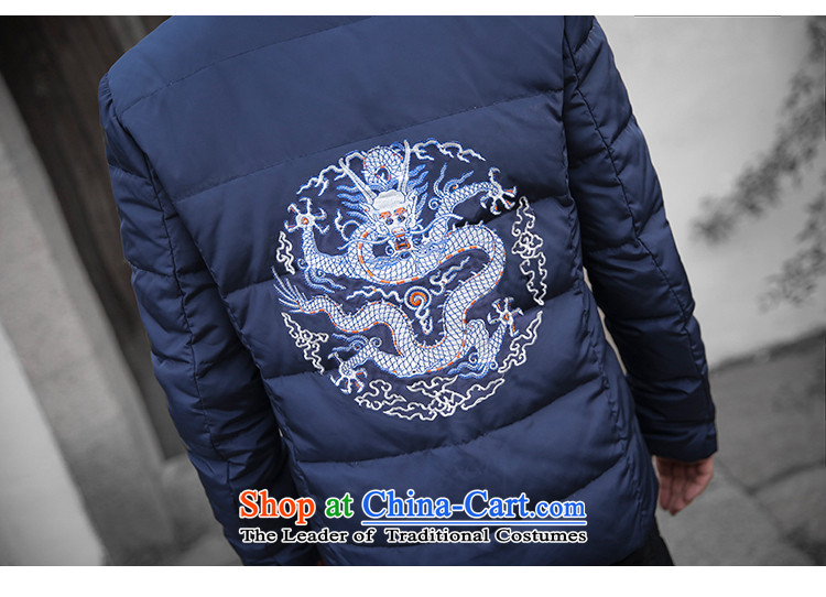Dan Jie Shi Tang dynasty China Wind Jacket coat coat embroidered navy blue聽M picture, prices, brand platters! The elections are supplied in the national character of distribution, so action, buy now enjoy more preferential! As soon as possible.