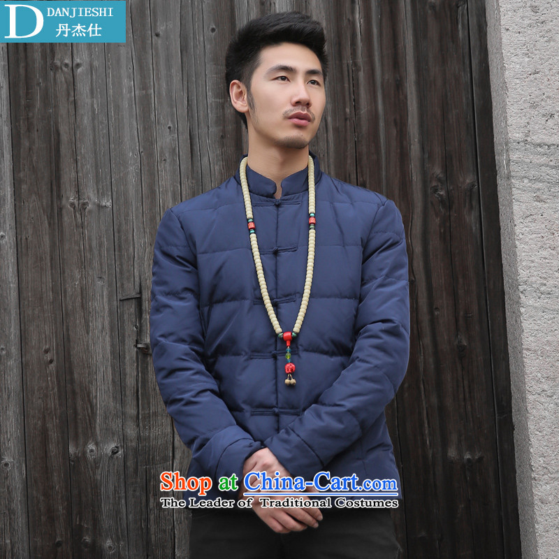 Dan Jie Shi Tang dynasty China Wind Jacket coat coat embroidered navy blue?M
