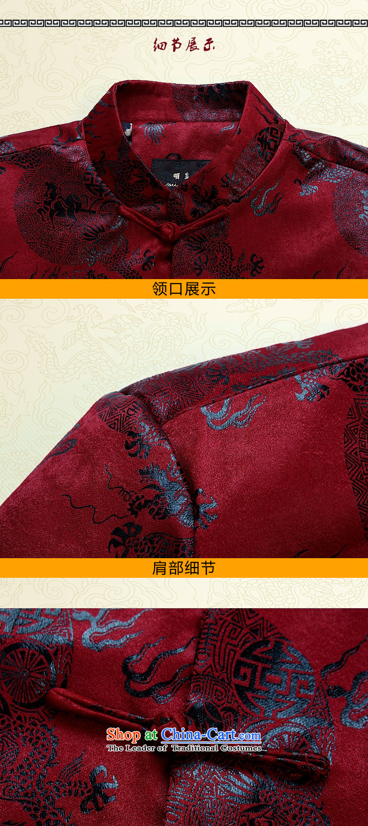 Tang Dynasty men during the spring and autumn jacket plain manual coin retro jacket men wedding banquet birthday attired in elderly Men's Mock-Neck Chinese national dress jacket deep red聽180 pictures, prices, brand platters! The elections are supplied in the national character of distribution, so action, buy now enjoy more preferential! As soon as possible.