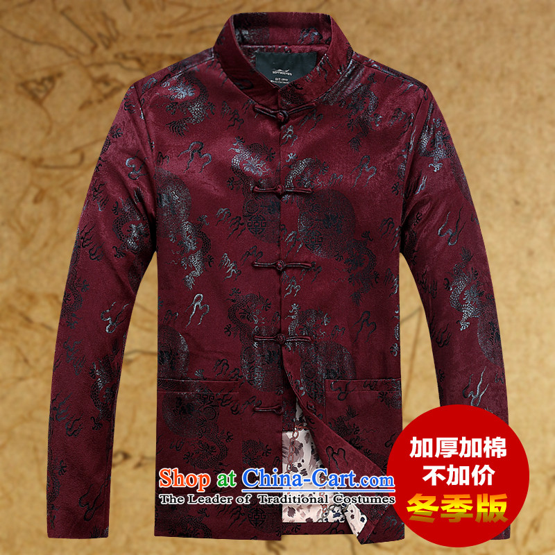 Tang Dynasty men during the spring and autumn jacket plain manual coin retro jacket men wedding banquet birthday attired in elderly Men's Mock-Neck Chinese national dress jacket deep red?180