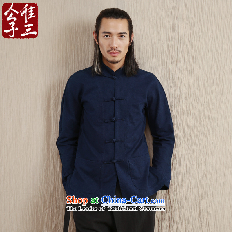 Cd 3 Model Jiang Xiaoyu China wind leisure Tang Dynasty Chinese Cotton Denim nation male Tang jackets Han-choo�185/100A(XXL) Denim blue