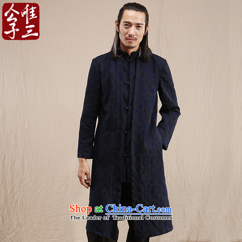 Cd 3 model spent building China wind leisure cowboy Tang Dynasty Chinese male jacket coat national long use thick blue聽180_96A_XL_ autumn and winter.
