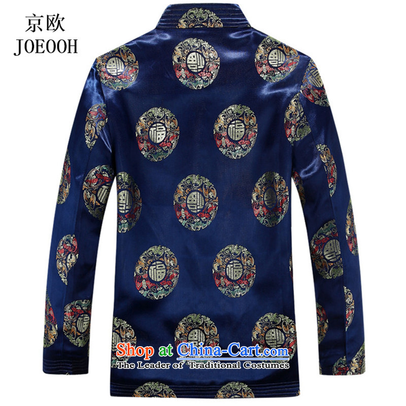 Putin (JOE OOH autumn Tang dynasty men thick jacket coat of older persons in the Chinese Dress autumn load long-sleeved brownXXXL, Putin (JOE OOH) , , , shopping on the Internet