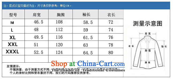 Beijing OSCE Tang jacket fall in the number of older men long-sleeved jacket Tang dynasty during the spring and autumn men's China wind red聽XXL picture, prices, brand platters! The elections are supplied in the national character of distribution, so action, buy now enjoy more preferential! As soon as possible.