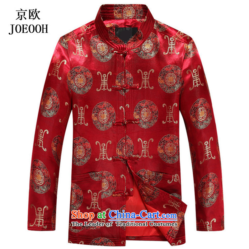 Beijing OSCE Tang jacket fall in the number of older men long-sleeved jacket Tang dynasty during the spring and autumn men's China wind red聽XXL
