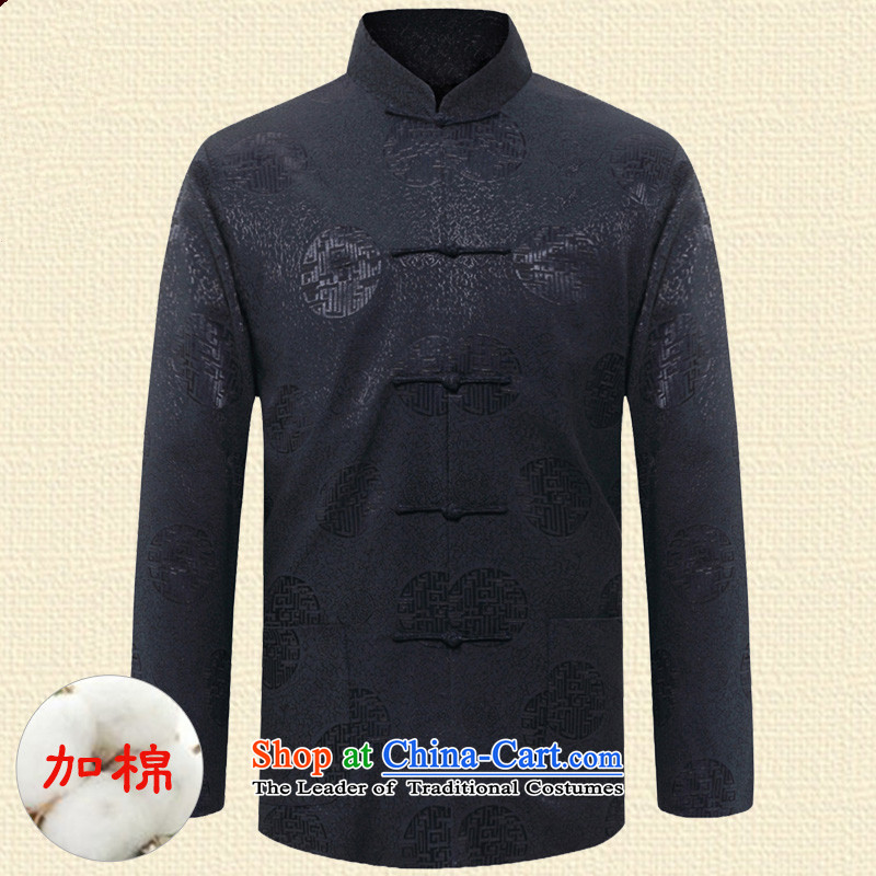 In the winter ILELIN2015 older persons men long-sleeved shirt Tang Dynasty Chinese middle-aged men's father Grandpa Fall_Winter Collections 茫镁貌芒 jacket Blue聽M