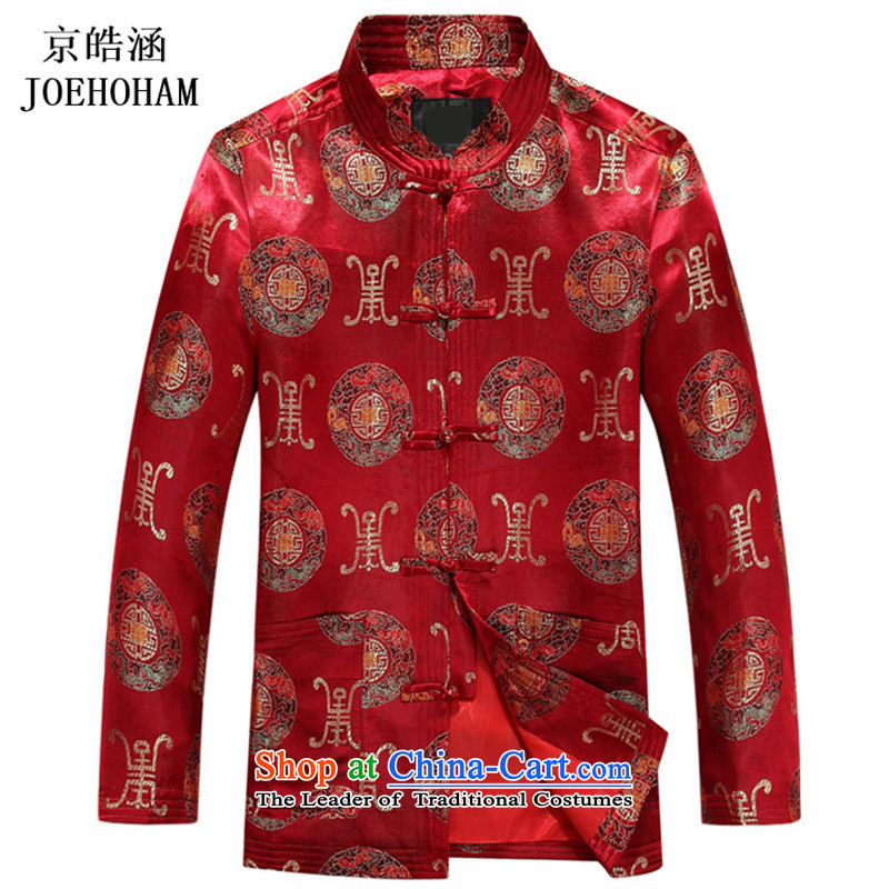 Kyung-ho covered by the?  autumn of 2015, replacing men in Tang Dynasty long-sleeved older men Tang dynasty China wind national costumes and men's red?XXXL
