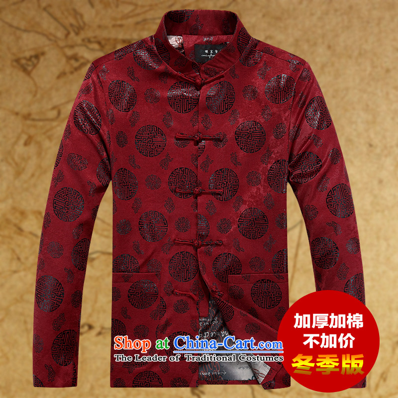Men Tang jacket thick coat in the autumn and winter Older long-sleeved jacket plus units Tang jacket male grandfather Red 185