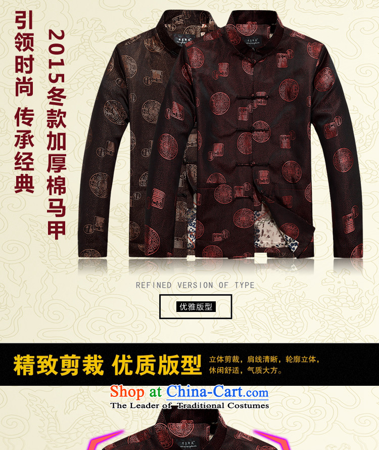 Replacing men Tang grandpa jacket thick coat in the autumn and winter Older long-sleeved jacket plus units Tang jacket and coffee-colored聽170 pictures, prices, brand platters! The elections are supplied in the national character of distribution, so action, buy now enjoy more preferential! As soon as possible.