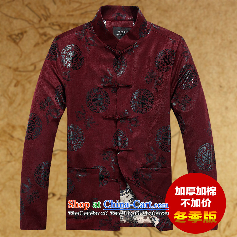 The autumn and winter men of older persons in the Tang Dynasty Men long-sleeved birthday too Shou Chinese dress jacket thick deep red elderly聽185