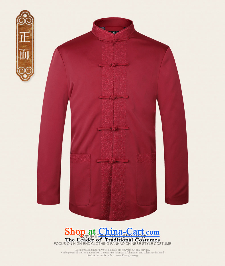 Van Gogh's older men's jackets Tang long-sleeved jacket dad autumn and winter Chinese collar birthday dress W1368 Chinese Red2XL Photo, prices, brand platters! The elections are supplied in the national character of distribution, so action, buy now enjoy more preferential! As soon as possible.