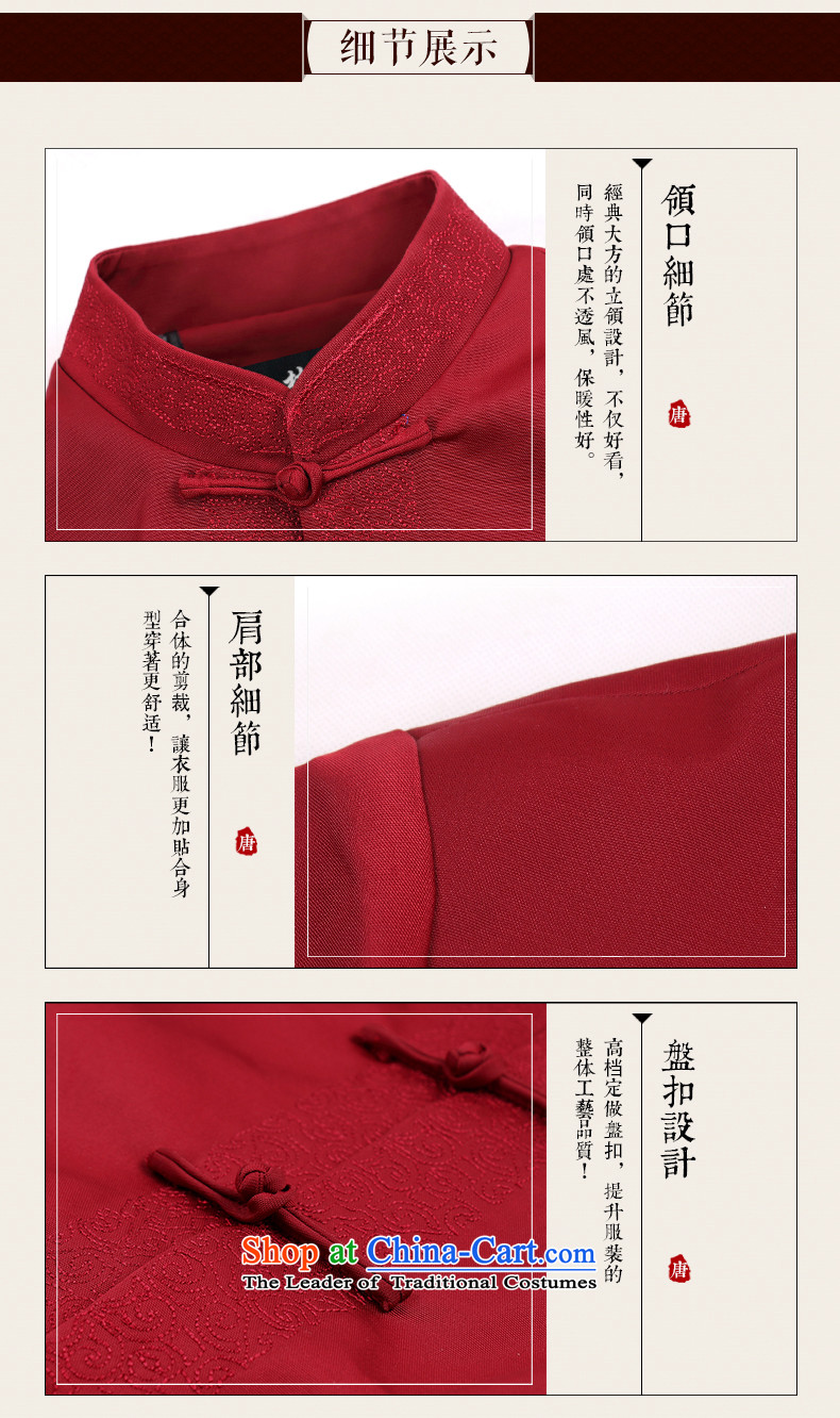Van Gogh's older men's jackets Tang long-sleeved jacket dad autumn and winter Chinese collar birthday dress W1368 Chinese Red 2XL Photo, prices, brand platters! The elections are supplied in the national character of distribution, so action, buy now enjoy more preferential! As soon as possible.