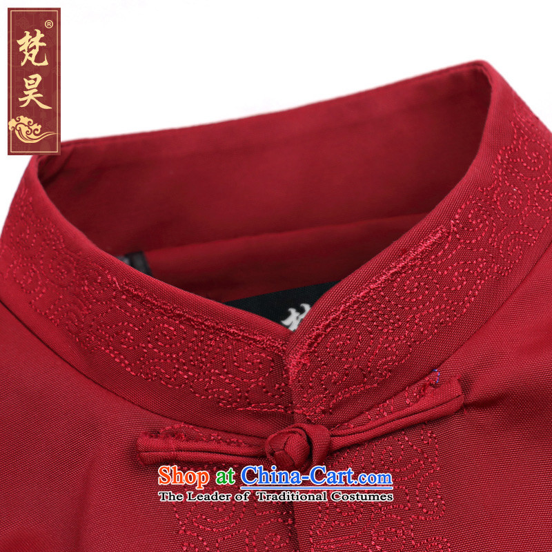 Van Gogh's older men's jackets Tang long-sleeved jacket dad autumn and winter Chinese collar birthday dress W1368 chinese red2XL, Van Gogh's shopping on the Internet has been pressed.