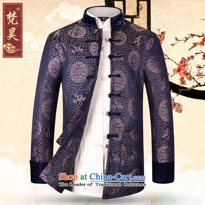 Van Gogh's new Tang jackets for older men detained collar long-sleeved disc loading father Chinese dress jacket China wind W1382 DARK BLUE燲L