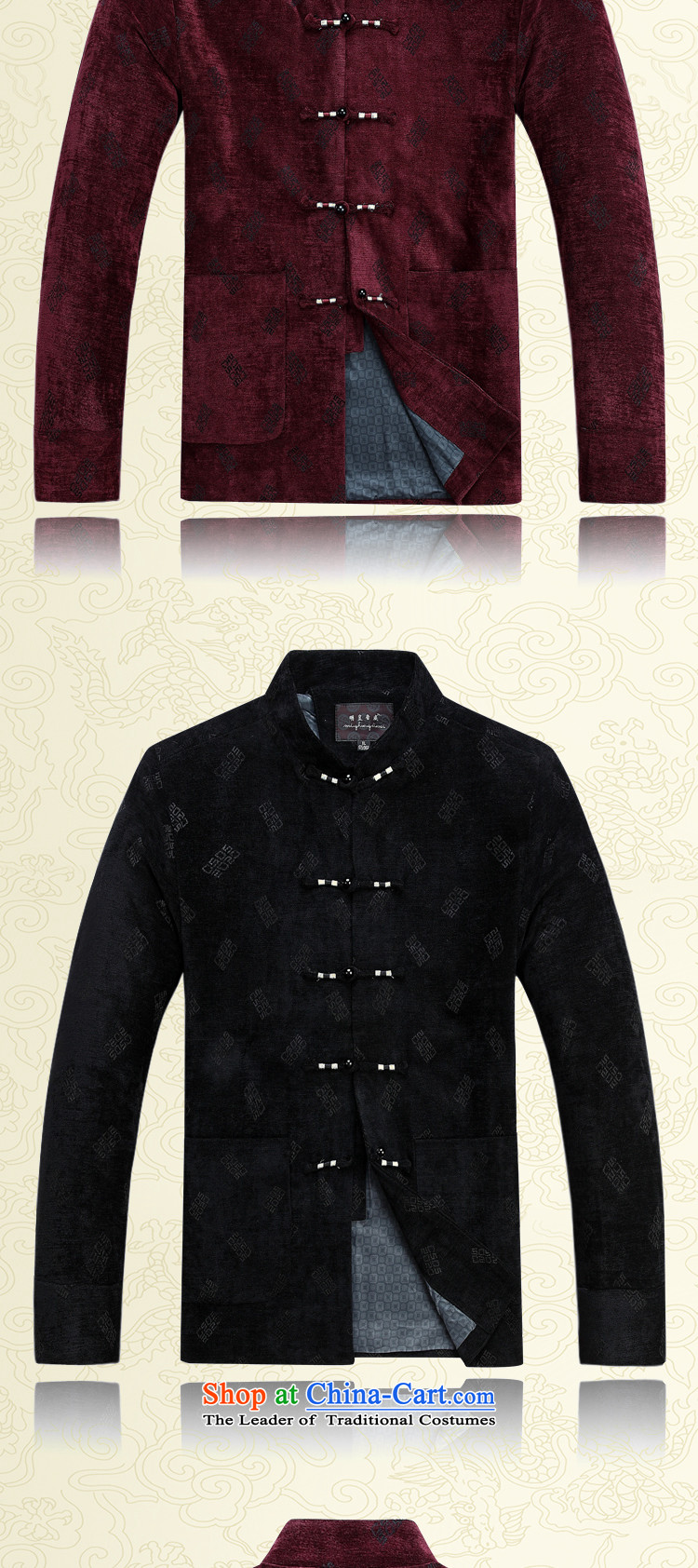2015 Autumn and winter in the new elderly men Tang jacket with large leisure autumn Tang Dynasty Chinese long-sleeved thickened with Grandpa shirt jacket deep red聽180 pictures, prices, brand platters! The elections are supplied in the national character of distribution, so action, buy now enjoy more preferential! As soon as possible.