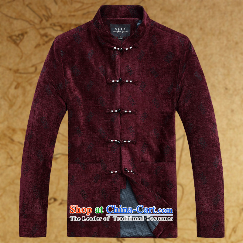 2015 Autumn and winter in the new elderly men Tang jacket with large leisure autumn Tang Dynasty Chinese long-sleeved thickened with Grandpa shirt jacket deep red聽180