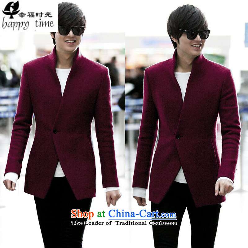Happy Times for the autumn and winter new male jacket coat windbreaker Lee Min-ho with Chinese tunic, collar coats Korean gross? in Sau San Long Dark Gray?L