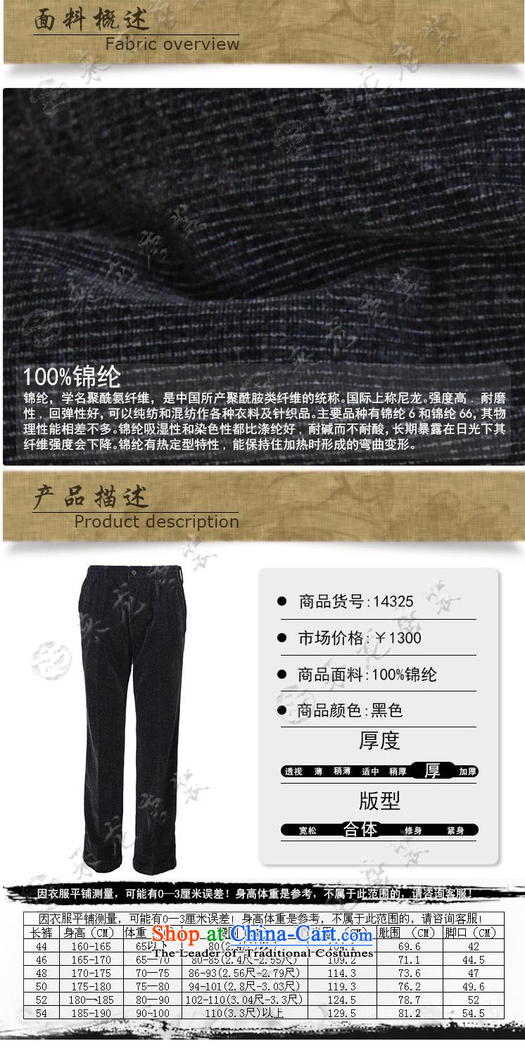 To replace the fall of Tang Lung China Wind Pant聽14325 male聽black聽48 Black聽54 pictures, prices, brand platters! The elections are supplied in the national character of distribution, so action, buy now enjoy more preferential! As soon as possible.