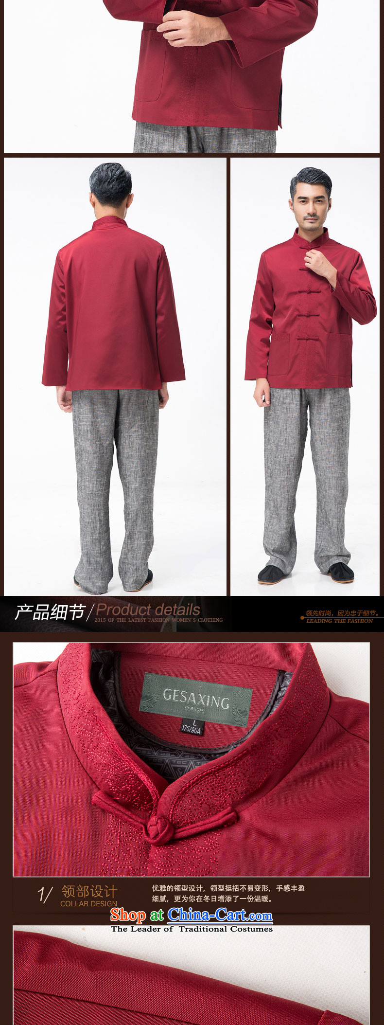 Bosnia and the elderly in the line thre autumn and winter new men embroidery Tang Blouses Chinese collar tray clip pure color Tang dynasty grandpa father replacing聽F768聽RED聽M/170 picture, prices, brand platters! The elections are supplied in the national character of distribution, so action, buy now enjoy more preferential! As soon as possible.