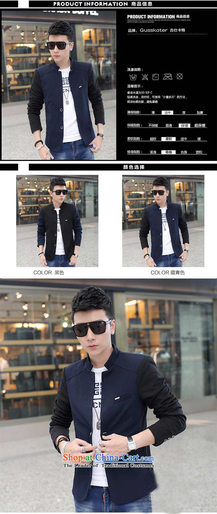 Mrs Shi Tang Dynasty Chinese tunic Carter Summer聽2015 Autumn on Men's Mock-Neck Chinese tunic jacket light jacket male聽B465 navy聽M picture, prices, brand platters! The elections are supplied in the national character of distribution, so action, buy now enjoy more preferential! As soon as possible.