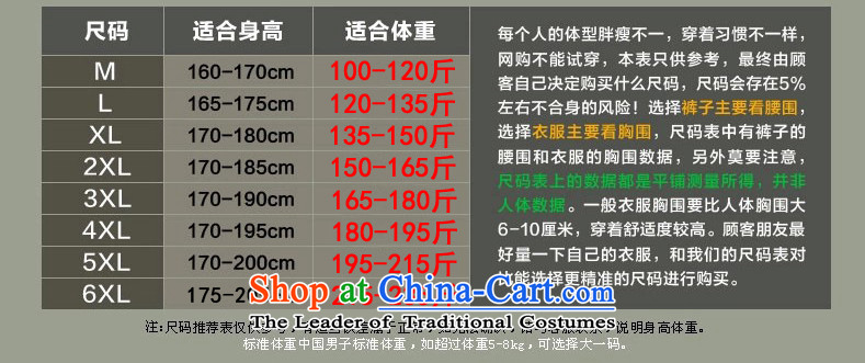 Ancient Chinese tunic literary a Chinese traditional clothes men Fall/Winter Collections 2015 New Tang dynasty retro national wind jacket linen Han-cannabis jacket male and peacock blue jacket,聽165/M -聽ideal for 100-120 catty picture, prices, brand platters! The elections are supplied in the national character of distribution, so action, buy now enjoy more preferential! As soon as possible.