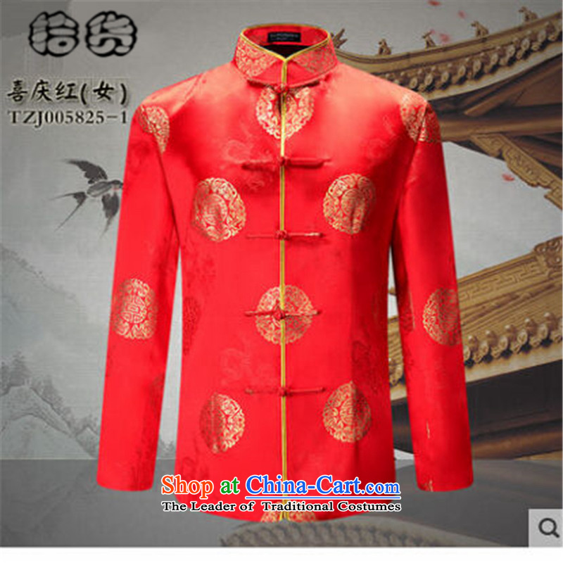 The 2015 autumn pickup of older persons in the new couple Tang dynasty men's birthday Hi Dad Grandpa Chinese shirt banquet Male dress festive red men XXXL
