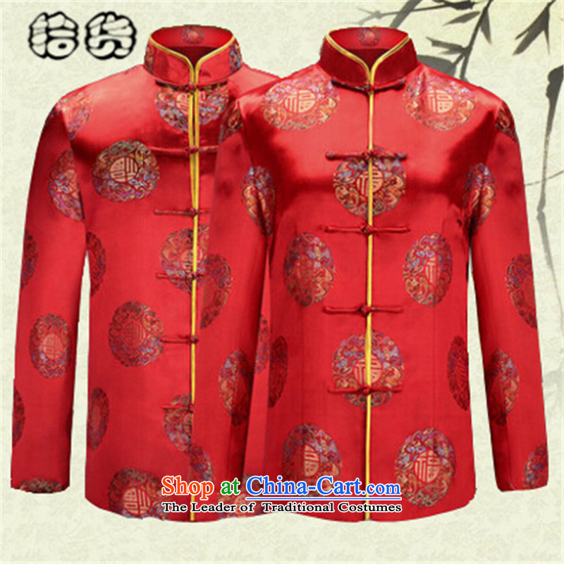 The 2015 autumn pickup of older persons in the new couple Tang dynasty father boxed birthday hi banquet shirt grandpa men Chinese Dress festive red men XL