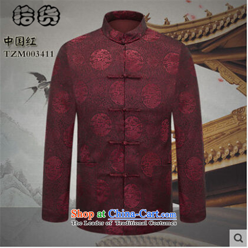 The 2015 autumn pick new men of older persons in the Tang dynasty father boxed birthday hi banquet shirt grandpa retro Chinese Dress Chinese Red?170