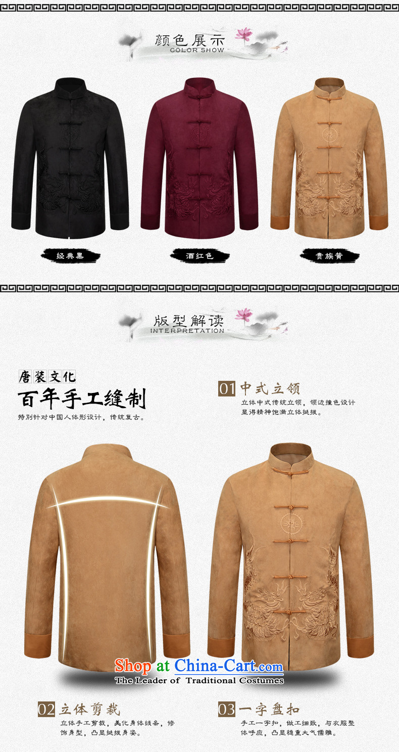 The 2015 autumn pick the new national wind in elderly men blouses father load pattern collar up stamp detained men pure color Black classic 190 pictures dresses, prices, brand platters! The elections are supplied in the national character of distribution, so action, buy now enjoy more preferential! As soon as possible.