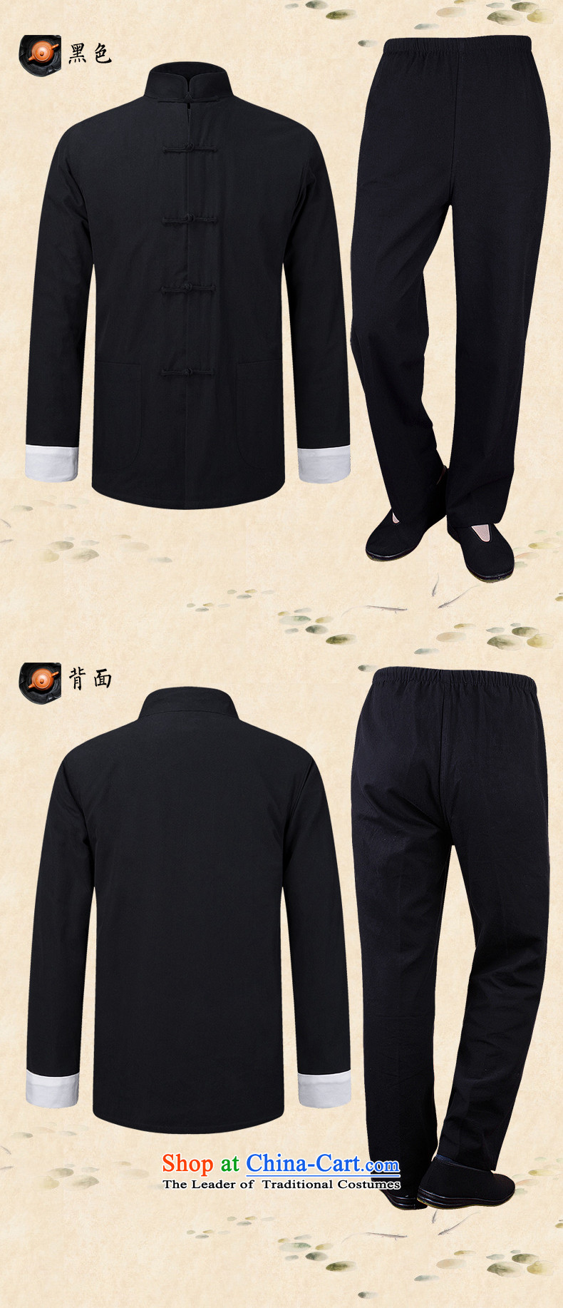 The 2015 autumn pick the new China wind men old folk weave tang with two-piece collar up long-sleeved grandpa load detained pure color red聽XXXL kung fu kit picture, prices, brand platters! The elections are supplied in the national character of distribution, so action, buy now enjoy more preferential! As soon as possible.