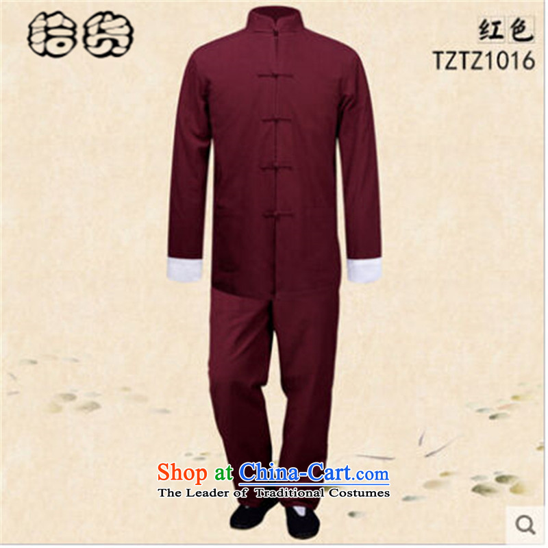 The 2015 autumn pick the new China wind men old folk weave tang with two-piece collar up long-sleeved grandpa load detained pure color red?XXXL kung fu kit