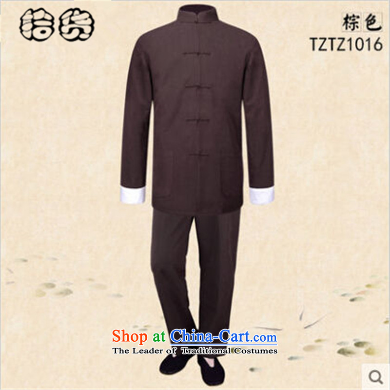 The 2015 autumn pick the new China wind men old folk weave tang with two-piece collar up long-sleeved grandpa load detained pure color red聽XXXL, kung fu kit (shihuo pickup) , , , shopping on the Internet