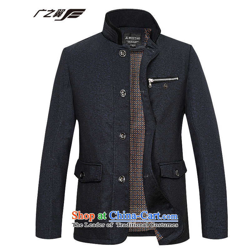 The wings of a middle-aged man kwong Chinese collar Chinese tunic men casual jacket coat dad code with a mock-neck jacket blue?4XL