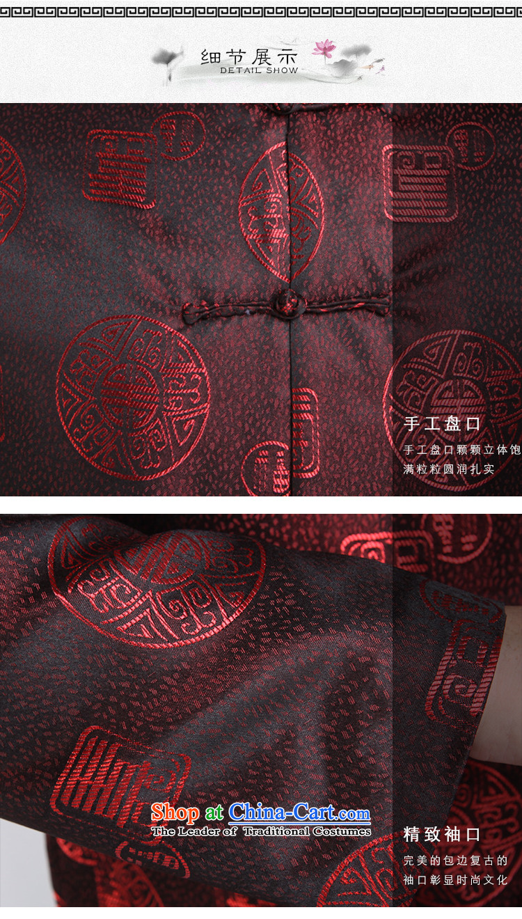 - Wolf JIEYA-WOLF, New Tang Dynasty Chinese tunic of autumn and winter men's stylish and cozy duvet cotton coat brown聽165/S picture, prices, brand platters! The elections are supplied in the national character of distribution, so action, buy now enjoy more preferential! As soon as possible.