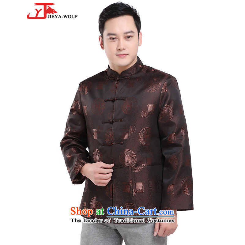 - Wolf JIEYA-WOLF, New Tang Dynasty Chinese tunic of autumn and winter men's stylish and cozy duvet cotton coat�5_S Brown