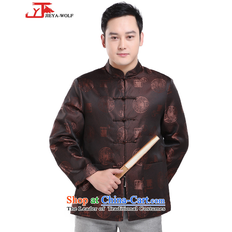 - Wolf JIEYA-WOLF, New Tang Dynasty Chinese tunic of autumn and winter men's stylish and cozy duvet cotton coat brown聽165/S,JIEYA-WOLF,,, shopping on the Internet