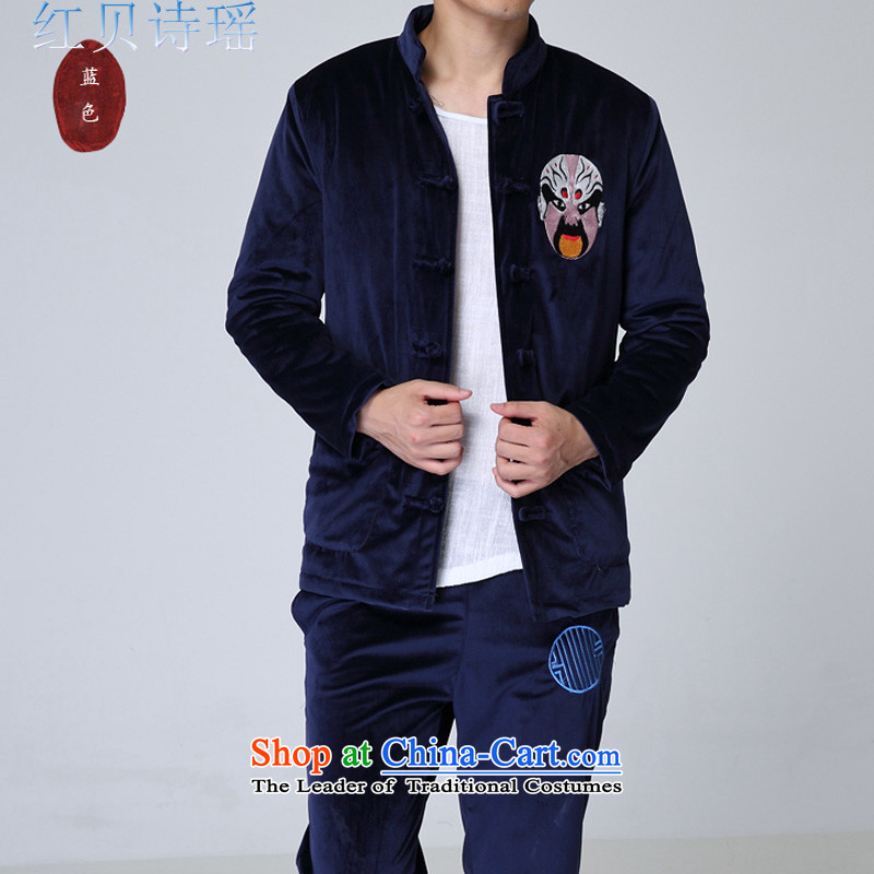 Red Addis Ababa poem Yao? 2015 autumn and winter new Mock-Neck Shirt thoroughly jacket retro Kim velvet Peking opera men tray clip Tang dynasty cotton coat Han-packaged?XXXL blue