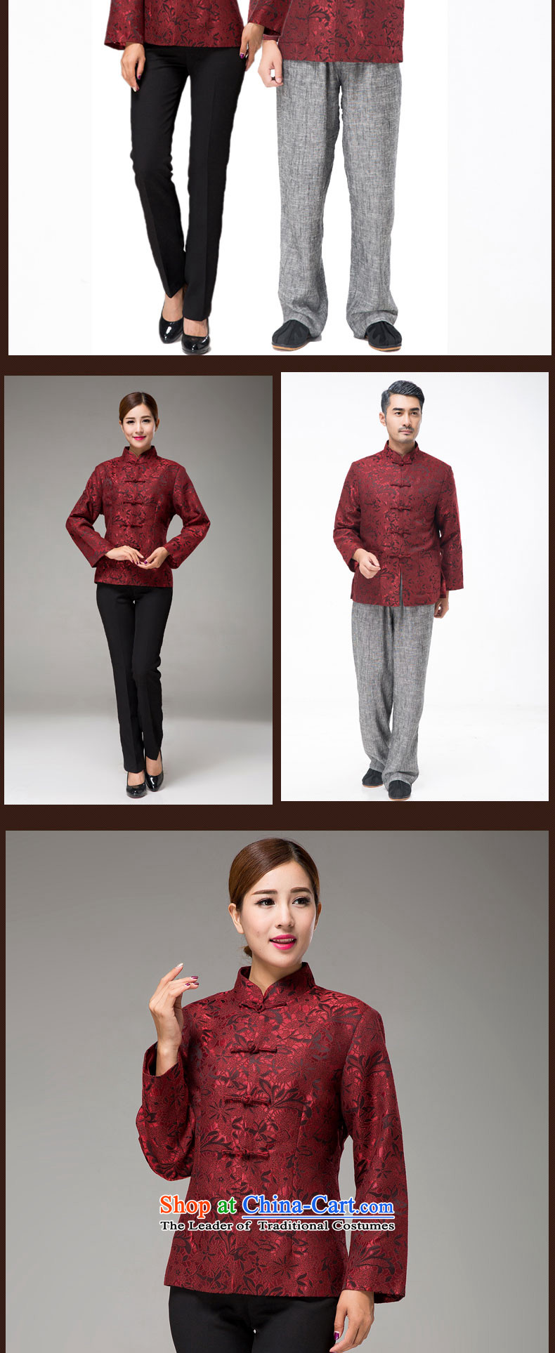 Bosnia and thre line聽2015 autumn and winter new red couples with Tang Dynasty long-sleeved national wind in older men birthday celebrations birthdays stamp jacket F881 red men聽XL/180 picture, prices, brand platters! The elections are supplied in the national character of distribution, so action, buy now enjoy more preferential! As soon as possible.