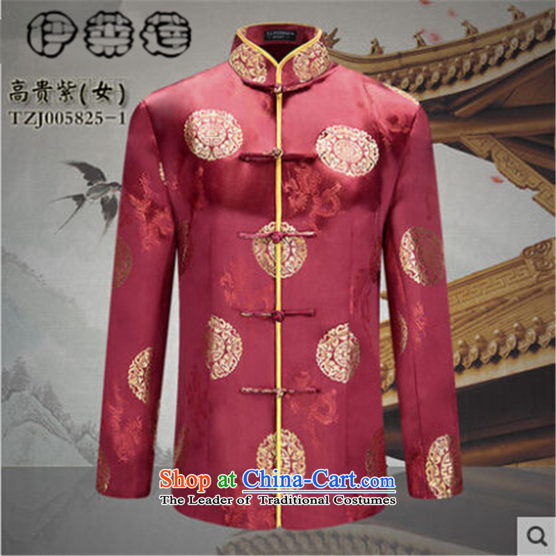Hirlet Ephraim?autumn 2015 replacing men's new couple of older persons in the Tang dynasty birthday Hi Dad Grandpa Chinese Dress banquet male stamp solid color jacket noble purple women and men?XXL